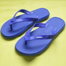 Best Quality chinese men beach flip flops