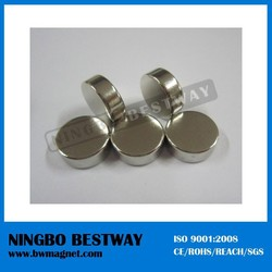 permanent hard disc magnet motor for sale