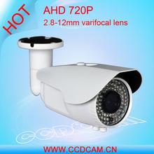 cheap ahd 720P cmos long IR range varifocal lens low lux night vision waterproof cctv camera for cctv security system AHC1046C