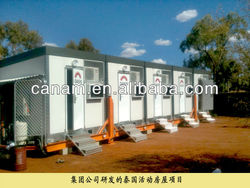 CANAM- 20ft container office movable office container