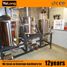 NY best quality beer brewing equipment with advanced technology