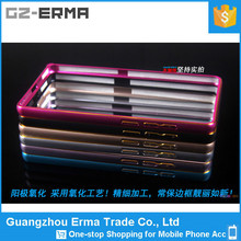For Samsung Galaxy Core 2 Cover, Aluminum Metal Frame Bumper Phone Case Cover for Samsung Galaxy Core 2 G355
