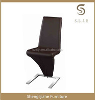 black/white leather z shape dining chair A-136 for sale