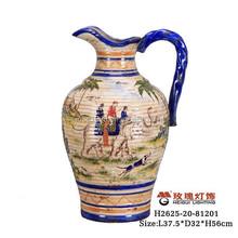 Elephant porcelain vase