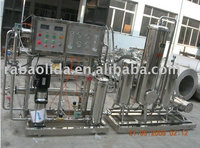 High quality 2 tons/h all stainless steel ro plant prices of water purifying machines