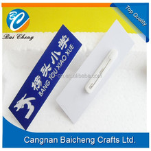 Plastic reusable name badge with personalized logo by yourself for your business workers / school students for wholesale