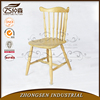 Simona Chair Living Room Dining Chair