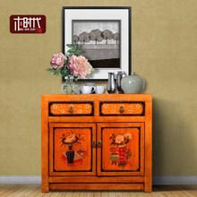 Living room cabinet East Art furniture