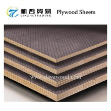 (B15) 3ft x 6ft 12mm 13mm 14mm 15mm 16mm 18mm 19mm Ply Radiata Pine Black, Brown, Anti Slip Mesh Film Faced Plywood Boards