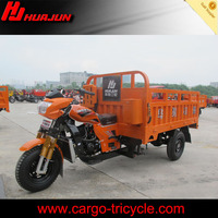 motorized cargo tricycle/open 3 wheel motorcycle/250cc water cooled engine