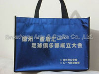 Custom waterproof pp non woven shopping bag with cheap price