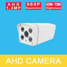 Hikvision AHD Camera4130UC-E-B1 Surveillance Video Security Camera CCTV HD 960P Hikvision AHD Camera Camera Outdoor Onvif H.264