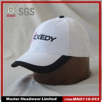 100% cotton white style stretch fit strutured 6-panel baseball cap