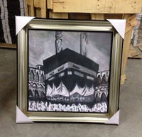Stock Islam Religion Picture Frame