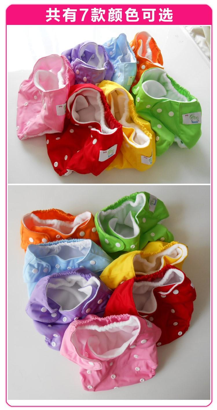 Многоразовый детский подгузник фото