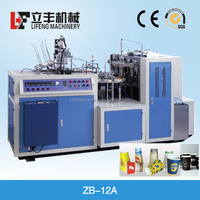 one time use single pe paper cup machine production line