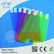 colored touch screen protective film wholesale to around the world