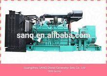 Diesel generator fuel tank SQC132 150KVA