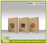 luxury gold film decorative coated paper bag