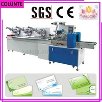 automatic file card paper blank greeting card paper packing machine