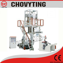 CP-HL plastic film blowing machine/film blowing machine/PE film blowing machine