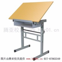 school furniture technical drawing boards better than used kids table and chairs church pulpit