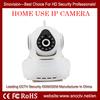 home use ip wireless camera