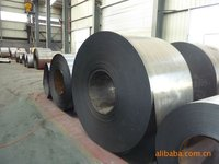 IDEAL material for building : galvanized steel coils and plates