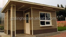 good quality low cost DH brand prefabricated house factory in guangzhou
