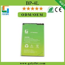 All model battery for Nokia Compatible mobile phone 6650/6760S/6790/E52/E55/E61i
