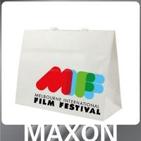 New high fashion Popular Paper Packaging Bag/Kraft Paper Bag/printing paper bag