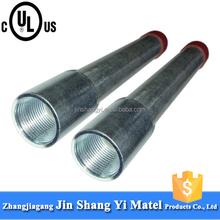 "1/2"" to 4"" UL6 Rigid Steel Conduit"