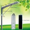 25W 5 years warranty integrated all in one solar street light