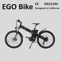 Seagull,cheap new chopper 2 pedals battery powered electric bicycle