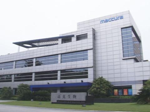 Maccura Serum Automatic Chemiluminescence