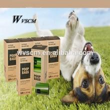 2015 Bigger your brand ! dog poop bag, dog waste bag, pet waste plastic bag for Private label making !