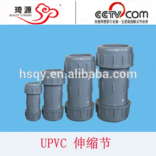 acoplamiento de compresión de conexión rápida de agua accesorios