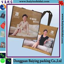 Custom non woven bag and colors coating printing LOGO of home furnishings, reusable nonwoven bag