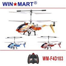 NEW 4ch alloy rc AVATAR helicopter