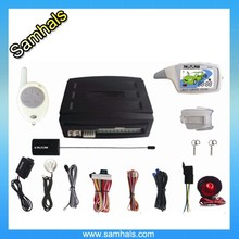 hot sale two-way car alarm with long distance keyless entry system
