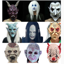 Halloween decoration face mask Horror mask for party Halloween scary masks