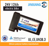 China wholesale high quality 12ah china electric bike battery pack