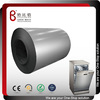 Color PVC film metal laminated sheets for dish washer