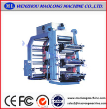 Latest Products Easy Repair 4 Color Flexographic Printing Machine