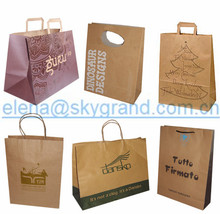 customized China made brown shopping paper bag