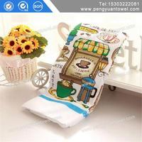 Pengyuan high quality 100 cotton glass cloth tea towels