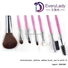 7pcs New makeup brush tools with designer bag