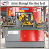/product-gs/q35y-series-hydraulic-combined-punching-and-shearing-machine-hydraulic-ironworker-hydraulic-iron-worker-754037113.html