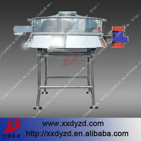 DYS1200 efficient round grain separator