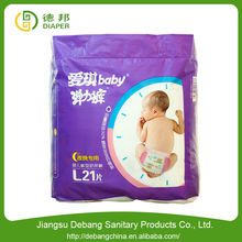 Wholesalers baby diaper glue